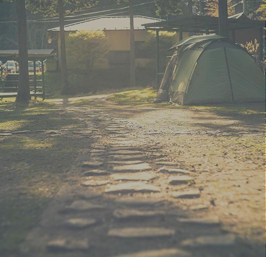 Air de Camping